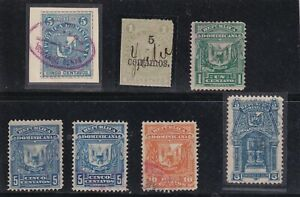 DOMINICA STAMP USED or MINT STAMPS COLLECTION LOT #E-2