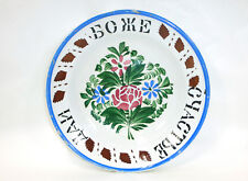 Suppenteller / Teller um 1900 Russland Kuznetsov Porzellan Riga