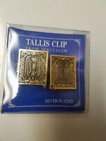 Silver Plated Clips Tallit Tallis Talis Judaica Gift Jerusalem - Torah Scroll