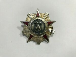 ALBANIA MEDAL-ORDER OF FREEDOM-1945- third class  ALBANIAN MILITARY MEDAL