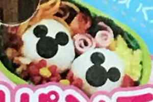 Nori Cutter Mickey Mouse Disney Rice Ball Seaweed Punch Bento Accessories Tool