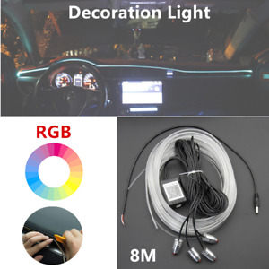 12V Car LED Guide Ambient Light Colorful Dashboard Decorative For iOS & Android