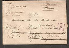 WWI 4 censor registered cover Petrograd Russia to Military Hospital Ugine France