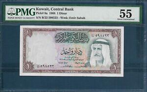 Kuwait 1 Dinar, 1968, P 8a, PMG 55 AUNC