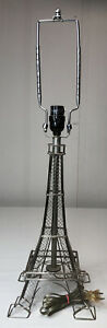 Eiffel Tower Lamp (Silver Metal) - Excellent Condition