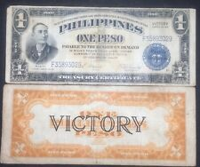 Philippines one peso victory series#66