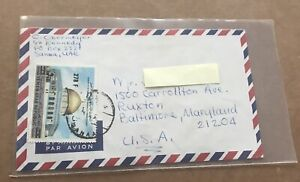 Yemen 1980s Cover to US +Solo Franking 278F/7F +Aqsa Mosque Burning Memorial