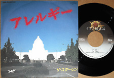 "THE STALIN allergie no fun '82 org 7"" japan punk gism gauze excute friction 45"