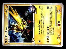 POKEMON JAPANESE CARD CARTE N° 033/090 ZAPDOS ELECTHOR 1ed HOLO Pt4 2009