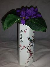 Vintage Oriental Ceramic Vase