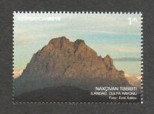 AZERBAIJAN 2019 NATURE OF NAKHCHIVAN MOUNTAIN OF ILANDAG COMP. SET 1 STAMP MINT
