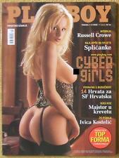 Playboy Croatia April 2002 - LAUREN MICHELLE HILL