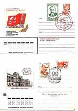 Russia - Lot of 2 Postal Stationery 1972-82 y - Bulgarian Dimitrov