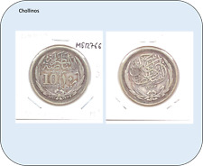 10 PIASTRAS  DE PLATA AÑO 1917 EGIPTO    ( MB12766 )