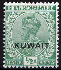 KUWAIT 1929  KGV 1/2a Green ovp on INDIA stamp  SG 16. SC 16. Cat £4  Mint