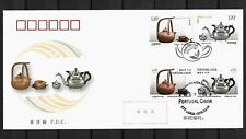 2019 Joint China and Portugal, MIXED FDC CHINA WITH 2+2 STAMPS: Tea Pots