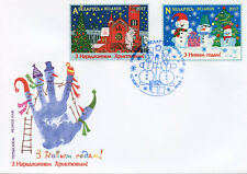 Belarus 2017 FDC Merry Christmas & Happy New Year 2v Cover Trees Snowman Stamps