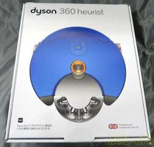 Dyson Robot Type Robot Vacuum Cleaner Unused Item RB02