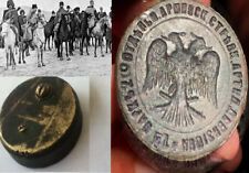 1917 ARMENIAN Military Corp RUSSIAN Army WWI SEALING SEAL STAMP Армянский Корпус