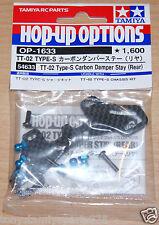 Tamiya 54633 TT-02 Type-S Carbon Damper Stay (Rear) (TT02 Type-S Drift), NIP