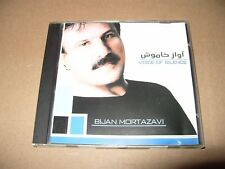Bijan Mortazavi Voice Of Silence cd 8 tracks 2000 Excellent condition