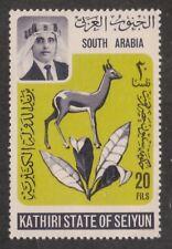Kathiri State Of Seiyun 20 Fils Postage Stamp - Hinged & Never Used 1967