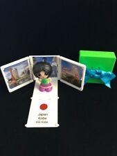Gift 'ems Series 3 KIKI KOBE Kobe Japan ** Day