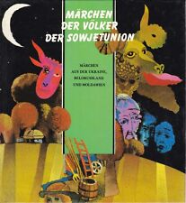 Märchen der Völker der Sowjetunion, Raduga-Verlag Moskau 1987