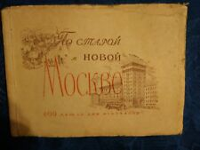 RUSSIA CCCP USSR 800 years foundation Moscow RARE Booklet, many views 1947 RRR