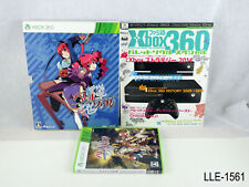 Bullet Soul Infinite Burst Limited Edition Region Free Xbox 360 Japan Import A