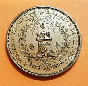 LUJO 1825 FERNANDO VII medalla CASA DE LA MONEDA DE MADRID DEPARTAMENTO GRABADO