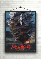 Howls Moving Castle Classic Large Movie Poster Art Print A0 A1 A2 A3 A4 Maxi