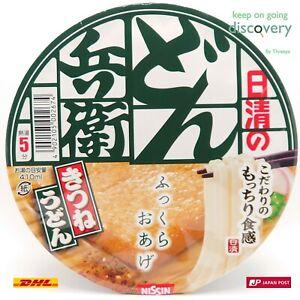 Nissin Donbei West Japan Style Noodle Kitsune Udon Instant Cup Noodle 6 Bowl Set
