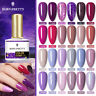 10ml BORN PRETTY Soak Off UV Gel Nail Polish Glitter Sequins Nail Art Gel DIY