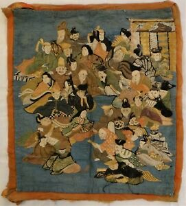 """Antique Japanese Fukusa in Embroidered Silk w/many Figures. 30"""" x 26""""."""