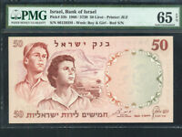 Israel:P-33b,50 Pounds 1960 * Boy & Girl * RED * PMG Gem UNC 65 EPQ *