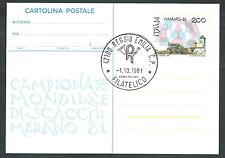 1981 ITALIA CARTOLINA POSTALE MERANO SCACCHI FDC - 2