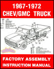 CHEVROLET GMC TRUCK SHOP ASSEMBLY MANUAL PICKUP RESTORATION C10 C20 1967 1972