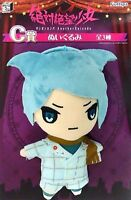 Ultra Despair Girls Danganronpa Nagisa Shingetsu Plush Doll Stuffed toy Japan