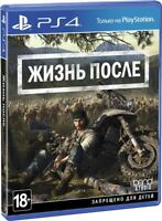 *NEW* Days Gone (PS4, 2019) English, Russian, Polish