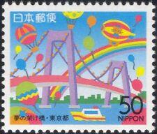 Puente De Arco Iris Japón 1991 globos de aire caliente// barcos/Animación/Caricaturas 1 V (n29679)