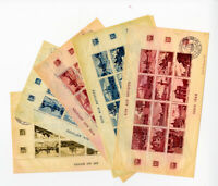 France Stamps Artist Proof Perf & imperf Sheets of 12 Paris 1942