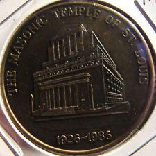 1986 The Masonic Temple of St. Louis, MO 60th Anniversary Token Coin - Missouri
