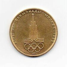 Russia (USSR) 24k Gold Plated 1 Ruble 1977 Moscow Olympics 1980