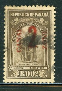 CANAL ZONE Used Postage Due Selections: Scott #J10 2c/2c SCHG Olive Brn CV$11+