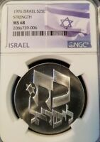 1976 ISRAEL SILVER 25 LIROT STRENGTH NGC MS 68 HIGHEST GRADED FINEST KNOWN
