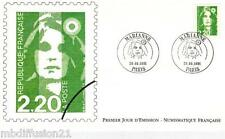 1991**ENVELOPPE ILLUSTREE***FDC 1°JOUR!!**MARIANNE-2.20**TIMBRE Y/T 2714