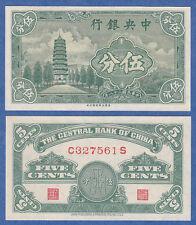 China 5 Fen = 5 Cents P 225a 1939 UNC ! Central Bank (1 Note) Surffix and Prefix