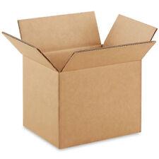 "Medium Cardboard Postage Boxes 11 x 11 x 11"" (280 x 280 x 280 mm) - Pack of 15"