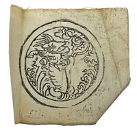 Mongolian Wood Block Print Manuscript - Tibetan Style - Ca 1500-1700's AD - A